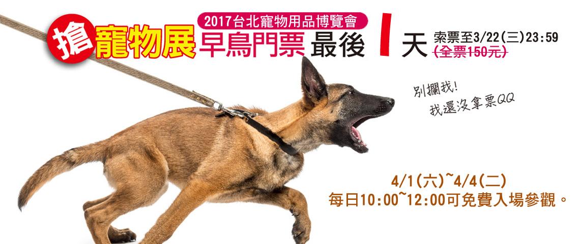 https://cdn-image.top-link.com.tw/564/ticket/ticket_QR.jpg