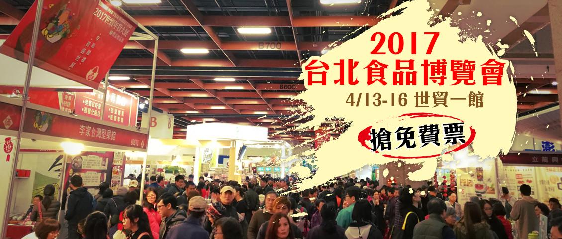 https://cdn-image.top-link.com.tw/569/ticket/ticket.jpg